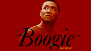 Boogie (2021) Full Movie - HD 720p