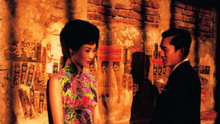 In the Mood for Love (2000) Full Movie - HD 720p BluRay