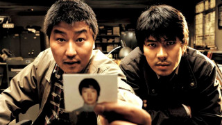 Memories of Murder (2003) Full Movie - HD 720p BluRay