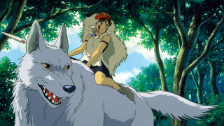 Princess Mononoke (1997) Full Movie - HD 720p BluRay
