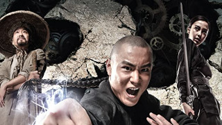 Tai Chi 2: The Hero Rises (2012) Full Movie - HD 720p BluRay