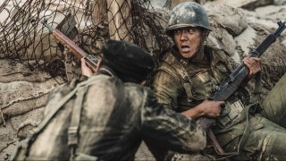 The Battle Of Jangsari (2019) Full Movie - HD 720p BluRay