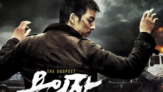 The Suspect (2013) Full Movie - HD 720p BluRay