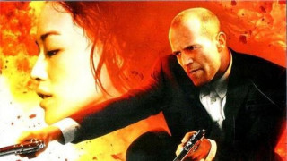 The Transporter (2002) Full Movie - HD 720p BluRay