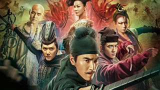 detective dee the four heavenly kings (2018) Full Movie - HD 1080p